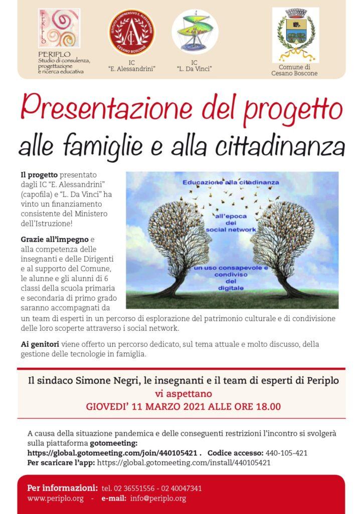 L'Alessandrini e la Leonardo Da Vinci vincono un premio del MIUR da 50.000 euro